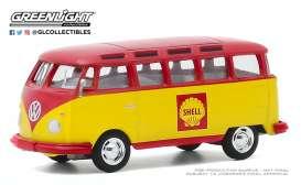 1964 Volkswagen Samab bus shell