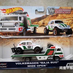 volkswagen baja bug wide open team transport