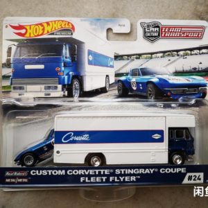 Custom chevrolet corvette stingray coupe + fleet flyer
